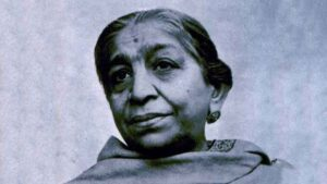 The Nightingale of India~ Sarojini Naidu